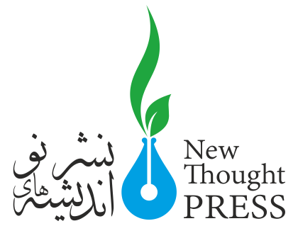 New Thoughts PRESS